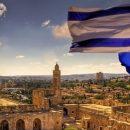Aprire una start up in Israele