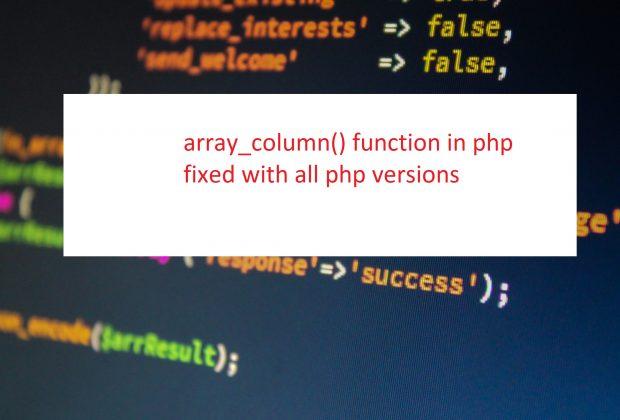 array-column